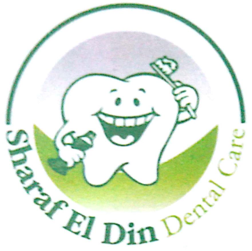 Sharaf El Din